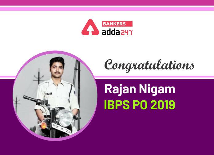 Success Story of Rajan Singh Nigam Selected in IBPS PO 2019_40.1