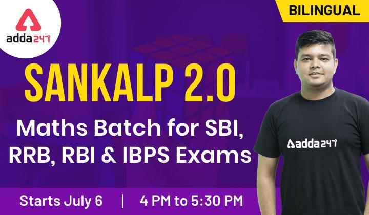 Join SANKALP 2.0. Maths Online Batch   Bilingual   Live Class_40.1