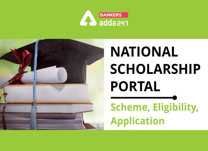 National Scholarship Portal: Scheme, Eligibility, Application_40.1