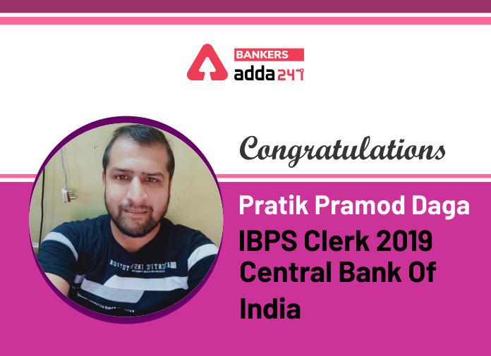 Success Story of Pratik Pramod Daga Selected as IBPS Clerk in Central Bank Of India_40.1