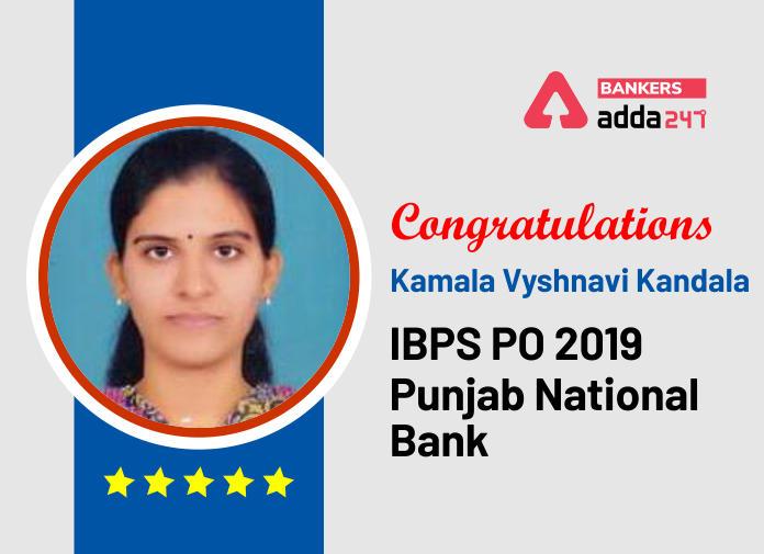 Success Story Kamala Vyshnavi Kandala Selected as IBPS PO in Punjab National Bank_40.1