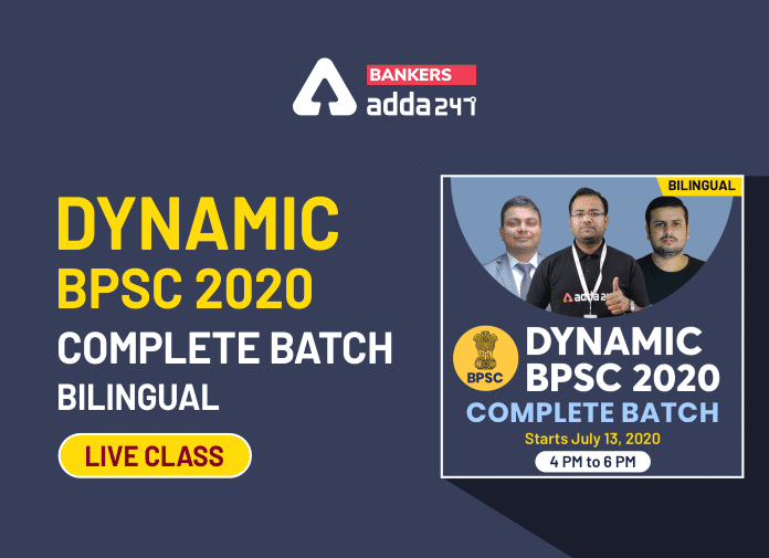 Join Dynamic BPSC 2020 Complete Batch 2.0 Live Class_40.1