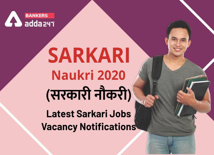 Sarkari Jobs 2020 Live Updates: Latest Sarkari Naukri (सरकारी नौकरी) Notifications_40.1