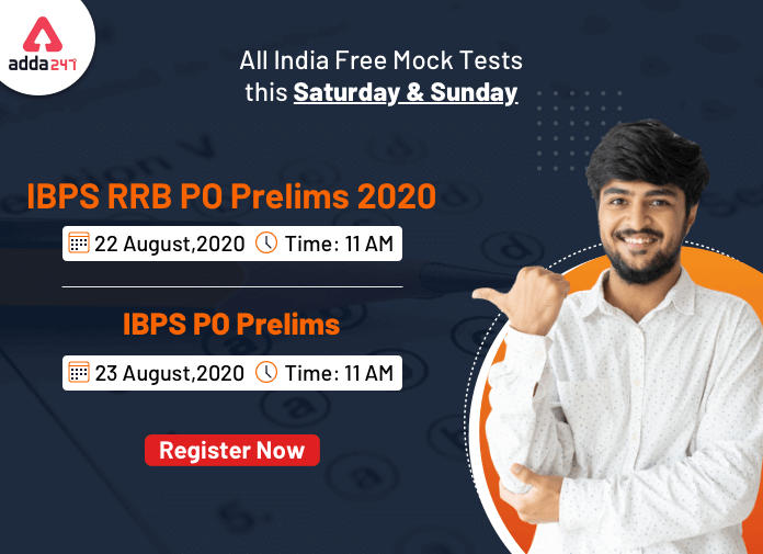 All India Free Mock Tests this Saturday & Sunday for IBPS RRB PO & IBPS PO Prelims Exams_40.1