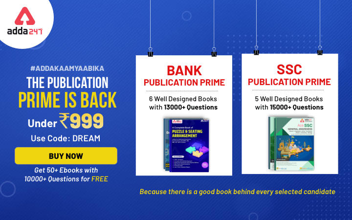 Bank Publication Prime- Best Books for Bank Exams 2020_40.1