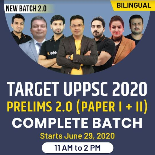 Adda247 launches Target UPPSC 2020 Live Batch for Paper 1 & Paper 2_40.1