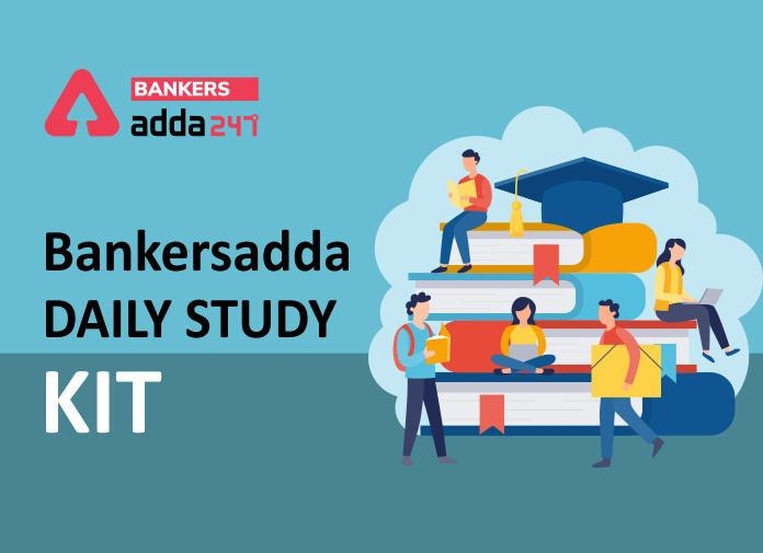 Bankersadda Daily Study Kit: 03 September 2020_40.1