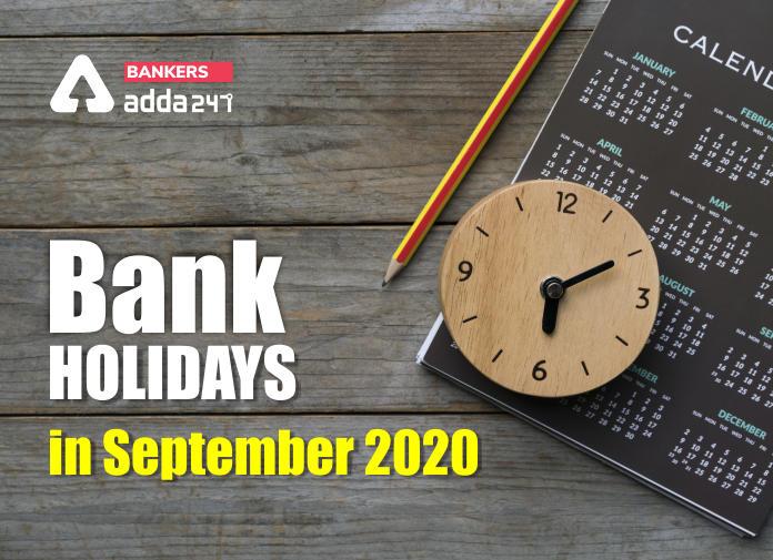 Bank Holidays In September 2020: Bank Holidays List for September_40.1