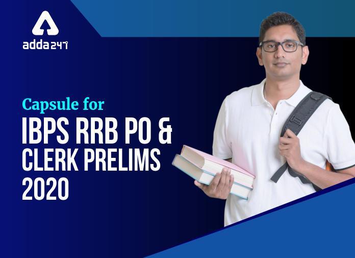 Capsule For IBPS RRB PO & Clerk Prelims 2020_40.1