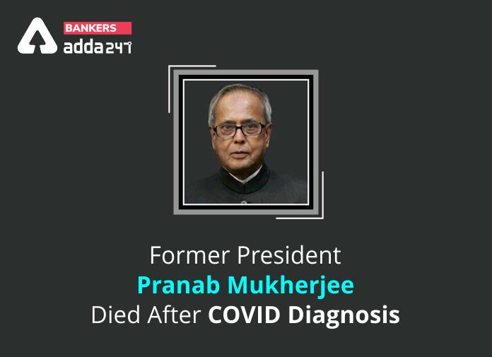 Former President Pranab Mukherjee Died After COVID Diagnosis_40.1
