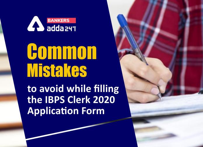 Common Mistakes to Avoid When Applying for IBPS Clerk 2020 Recruitment_40.1