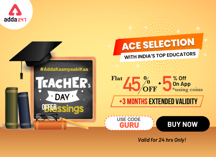 Teacher's Day Blessings | Flat 45% OFF + 5% Extra On App Using Coins_40.1