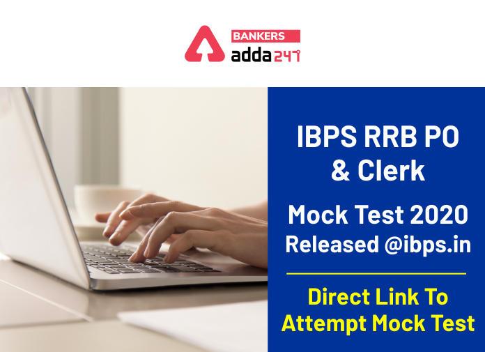 IBPS RRB PO & Clerk Mock Test 2020 Released @ibps.in: Direct Link To Attempt Mock Test_40.1