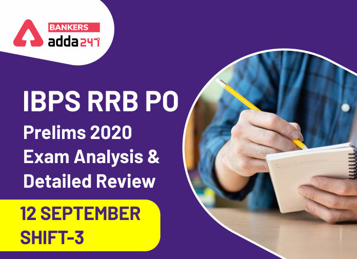 IBPS RRB PO Exam Analysis 2020 3rd shift: IBPS Prelims Exam Review for 12 September_40.1