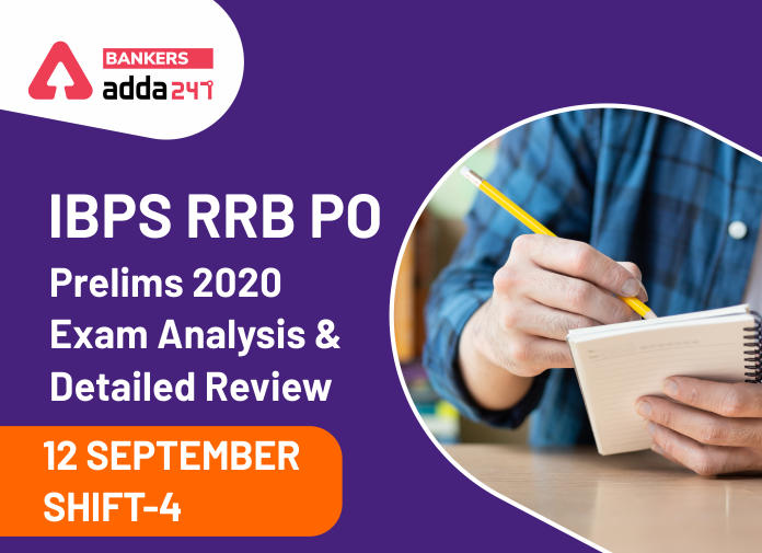IBPS RRB PO Shift 4 Exam Analysis: IBPS RRB 4th Shift Analysis for 12 September 2020_40.1