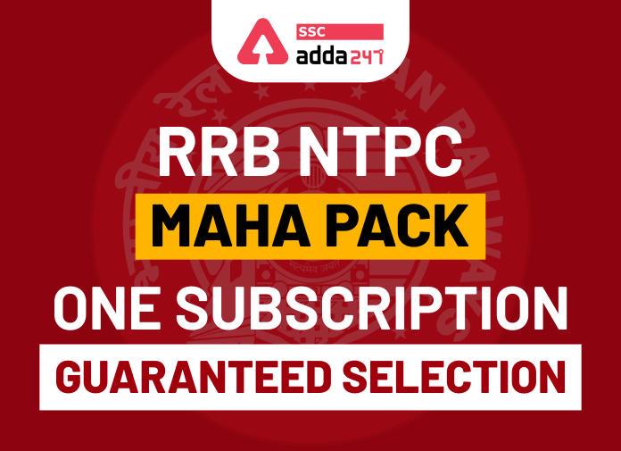 Join RRB NTPC Mahapack at just Rs.999 Use Code: FLAT999_40.1