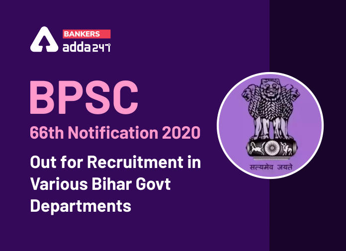 BPSC 66th Notification 2020 Out For Recruitment In Various Bihar Govt Departments_40.1