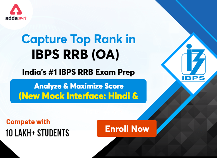 Capture Top Rank in IBPS RRB Office Assistant Exam 2020_40.1