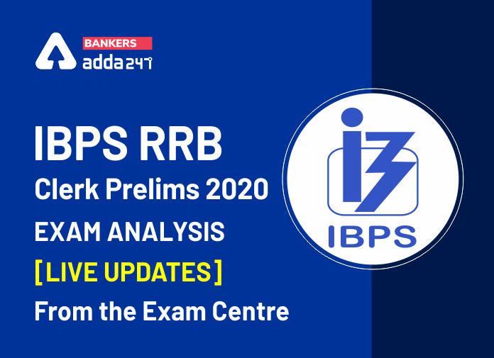 IBPS RRB Clerk Shift 1 Exam Analysis 19 September 2020 Exam Review LIVE UPDATES_40.1