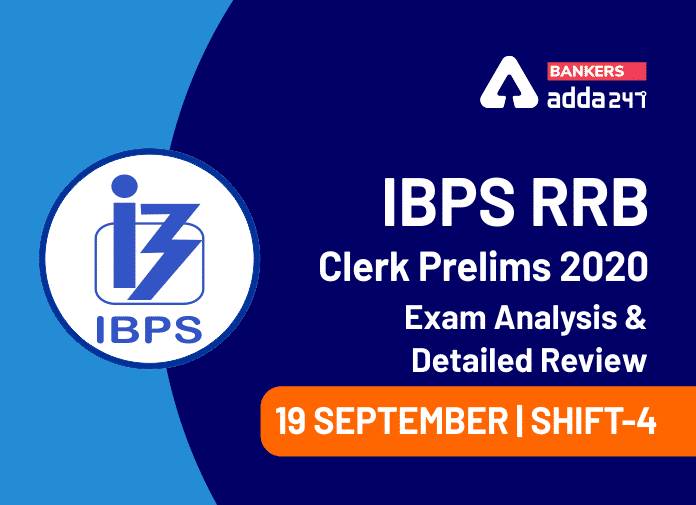 IBPS RRB Clerk Shift 4 Exam Analysis: IBPS RRB OA 4th Shift Exam Review for 19 September 2020_40.1