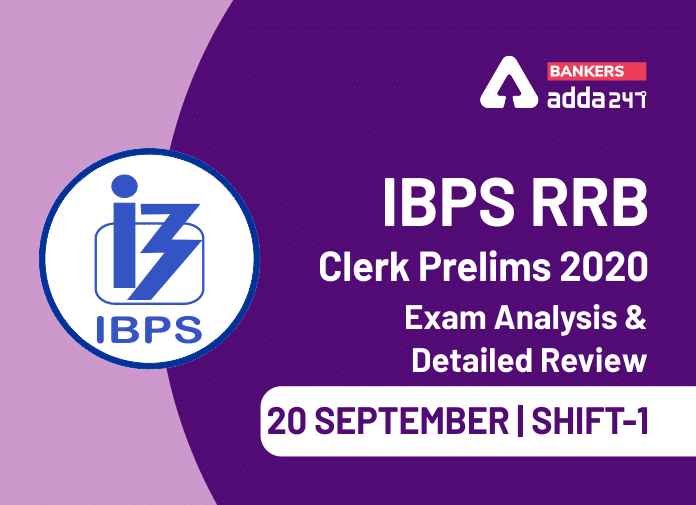 IBPS RRB Clerk Shift 1 Exam Analysis 2020, 20 September IBPS RRB Office Assistant 1st Shift Exam Review_40.1