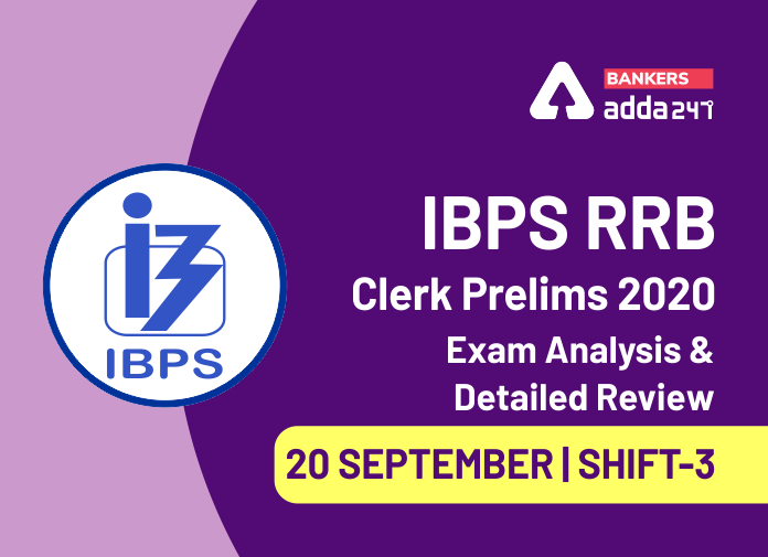IBPS RRB Clerk 3rd Shift Exam Analysis 2020, 20 September IBPS RRB Office Assistant Shift 3 Exam Review_40.1