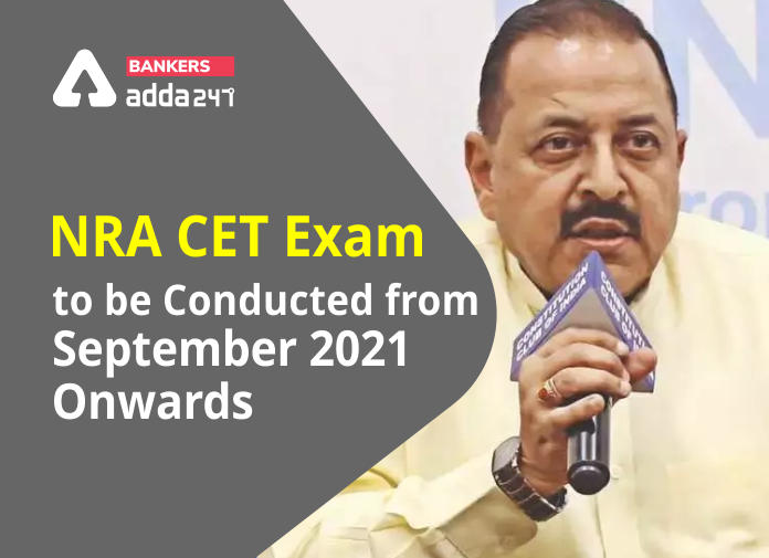 NRA CET Exam To Be Conducted From September 2021 onwards: Check Here Detail_40.1