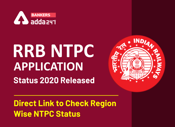 RRB NTPC Application Status 2020 Released: Direct Link To Check Region Wise NTPC Status_40.1