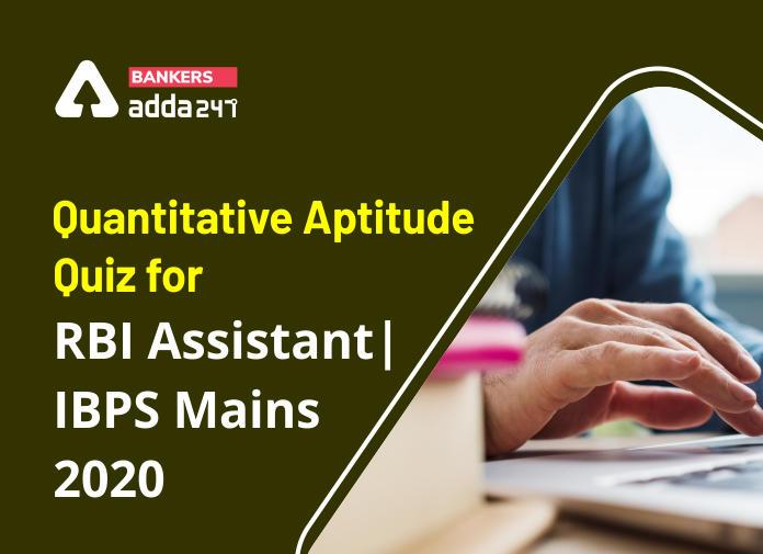 Quantitative Aptitude Quiz for RBI Assistant/ IBPS PO Mains 2020- 24 October_40.1