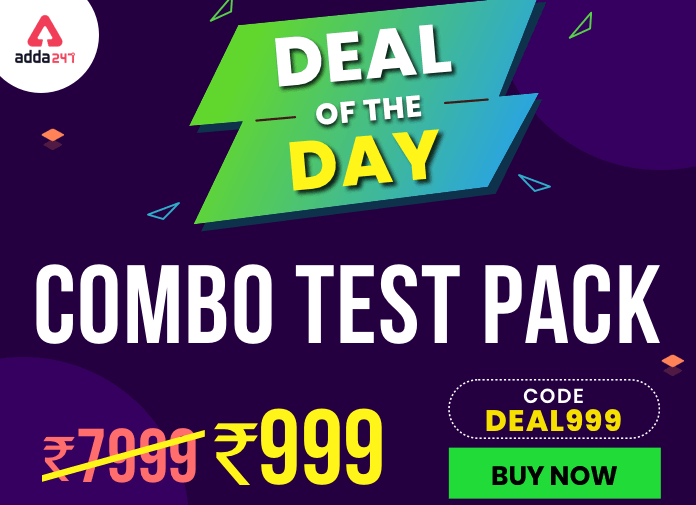 Combo Test Pack For Bank, SSC, Insurance, Railway, Defence & Others- Deal of the Day_40.1