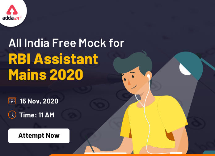 Attempt the All India Mock Test for RBI Assistant Mains Today_40.1