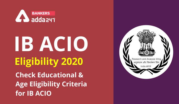 IB ACIO Eligibility 2020: Check Educational And Age Eligibility Criteria For IB ACIO_40.1