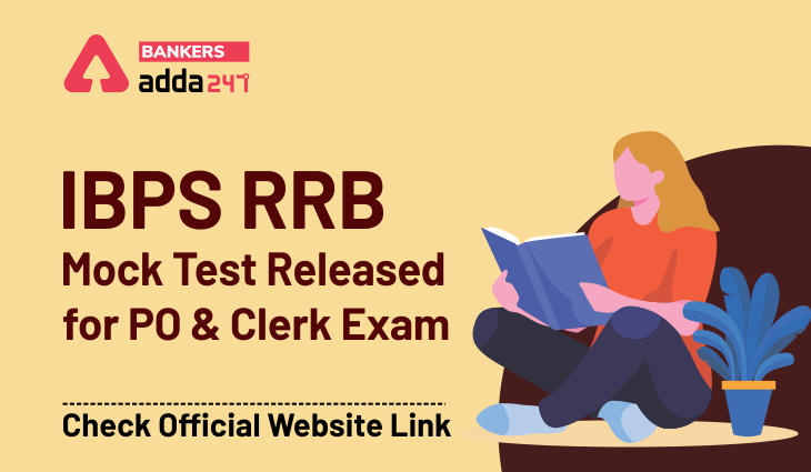 IBPS RRB Mock Test Released for PO and Clerk Exam, Check Official Website Link_40.1