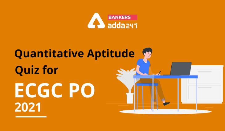 Quantitative Aptitude Quiz For ECGC PO 2021- 16th January_40.1