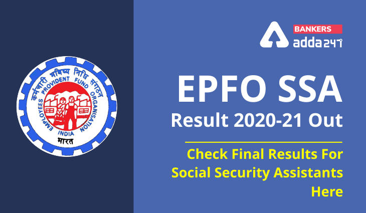 EPFO SSA Result 2020-21 Out: Check Final Results For Social Security Assistants Here_40.1
