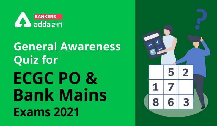 General Awareness Quiz for ECGC PO & Bank Mains Exams 2021- 25th January_40.1