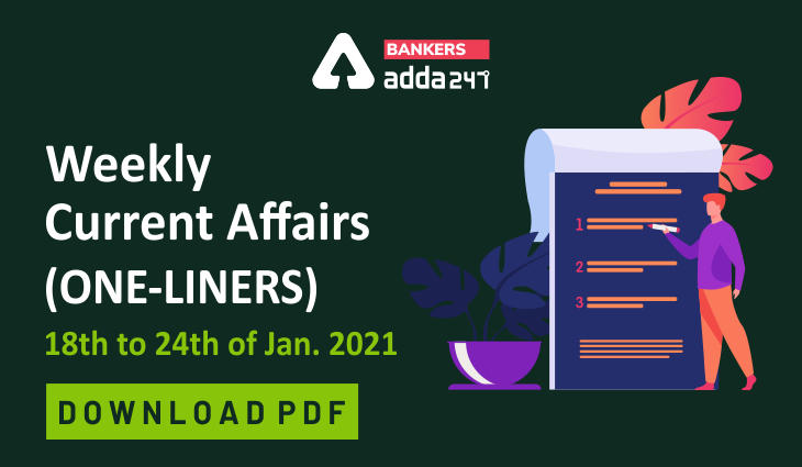 Weekly Current Affairs One-Liners | 18th January to 24th of January 2021_40.1