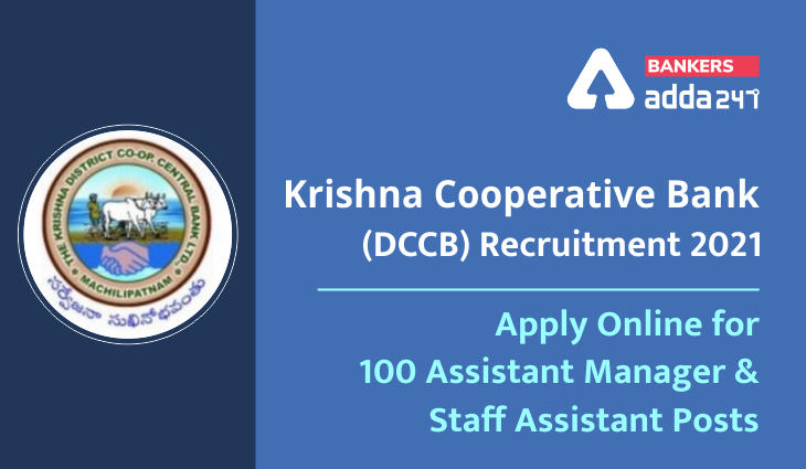 Krishna Cooperative Bank (DCCB) Recruitment 2021: Apply Online for 100 Assistant Manager and Staff Assistant Posts_40.1