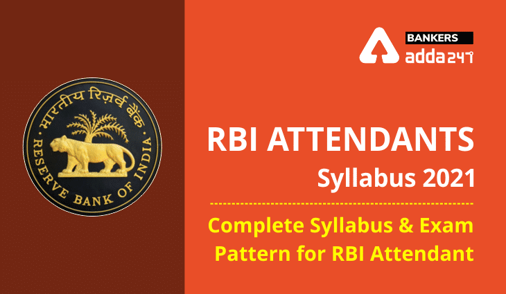 RBI Office Attendant Syllabus 2021: Complete Syllabus and Exam Pattern   Read Now_40.1