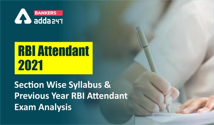 RBI Office Attendant 2021- Detailed Syllabus & Previous Year Exam Analysis- Download Free PDF Now_40.1