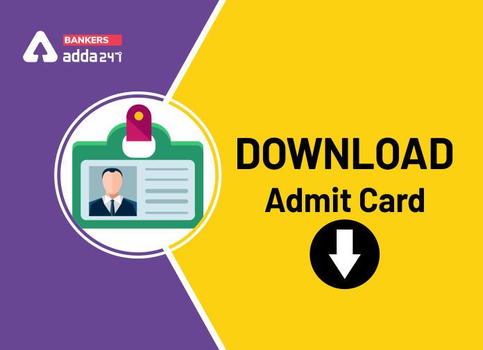 GIC Assistant Manager 2021 Admit Card Out | জিআইসি অ্যাসিস্ট্যান্ট ম্যানেজার 2021 অ্যাডমিট কার্ড প্রকাশিত:_40.1