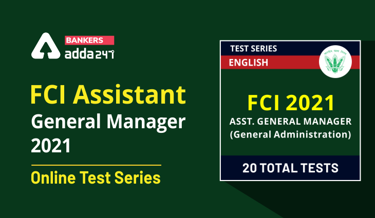 FCI Assistant General Manager 2021 Online Test Series_40.1