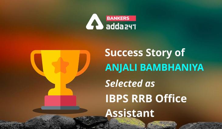 IBPS RRB Office Assistant Success Story of Anjali Bambhaniya_40.1