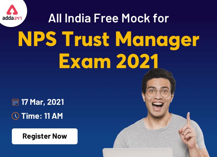 All India Mock Test for NPS Trust Exam 2021: Register Now_40.1