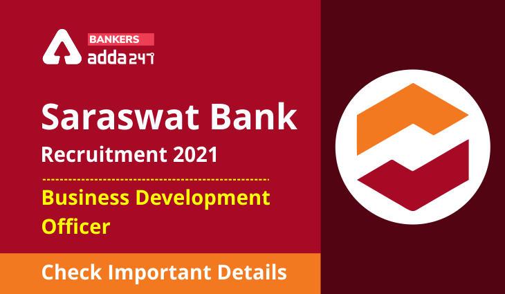 Saraswat Bank Recruitment 2021: Business Development Officer- Check Important Details_40.1