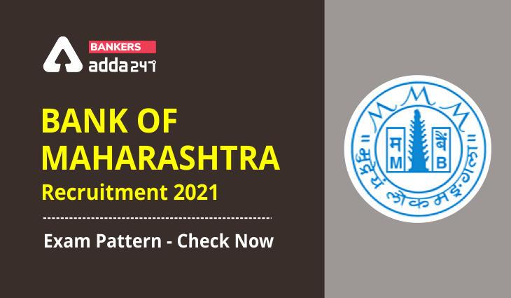 Bank of Maharashtra Recruitment 2021: Exam Pattern- Check Now_40.1