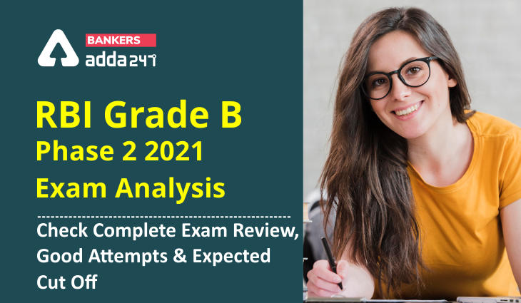 RBI Grade B Phase 2 2021 Exam Analysis: Check Complete Exam Review, Good Attempts & Expected Cut Off_40.1