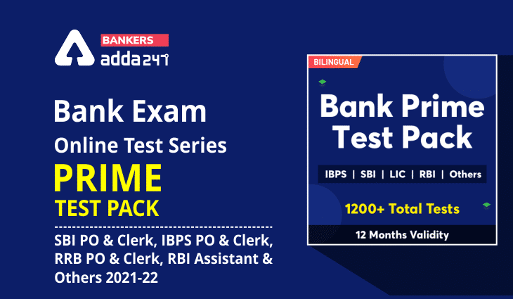 Bank Prime Test Pack | வங்கி பிரைம் டெஸ்ட் பேக் |_40.1