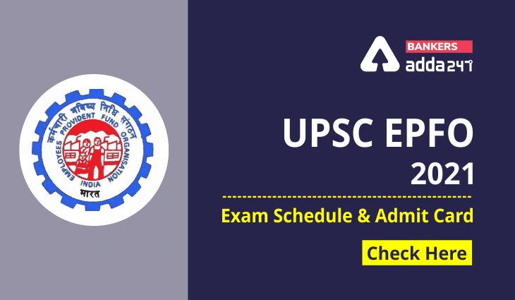UPSC EPFO Admit Card 2021 Out- Check Here Download Link_40.1