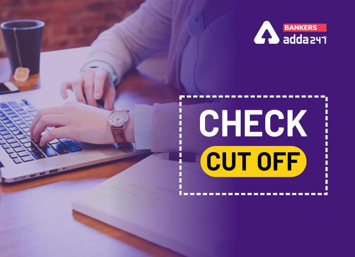 SBI Clerk Cut off